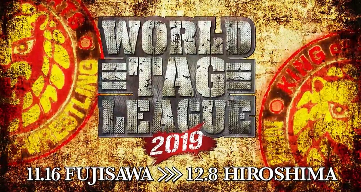 NJPW World Tag League 2019 – Night Sixteen (December 06, 2019)