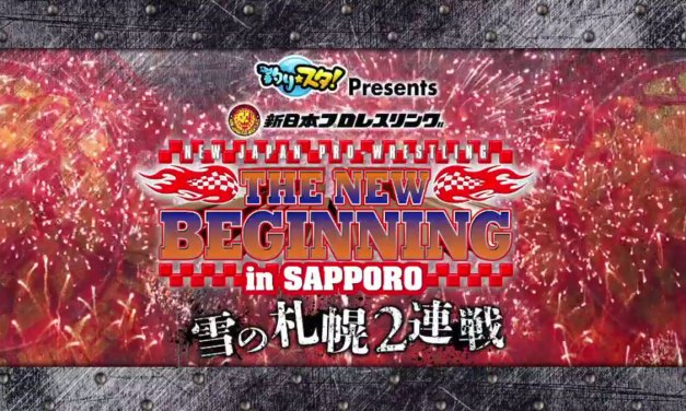 NJPW The New Beginning in Sapporo – Night Two (February 02, 2020)