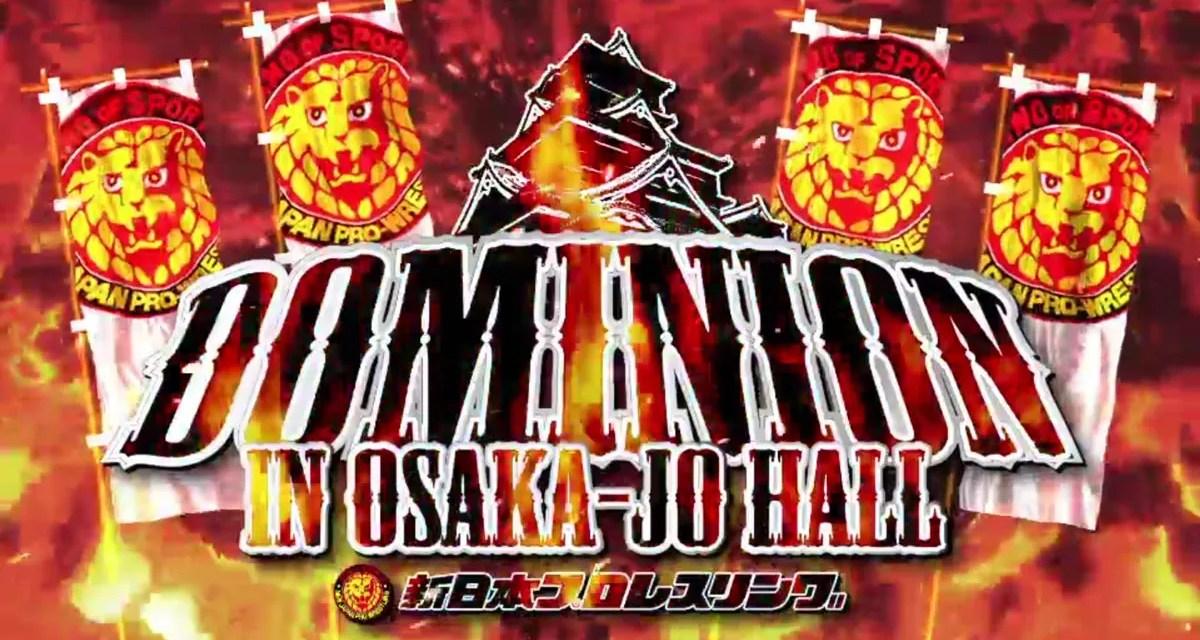 NJPW Dominion in Osaka-Jo Hall (July 12, 2020)