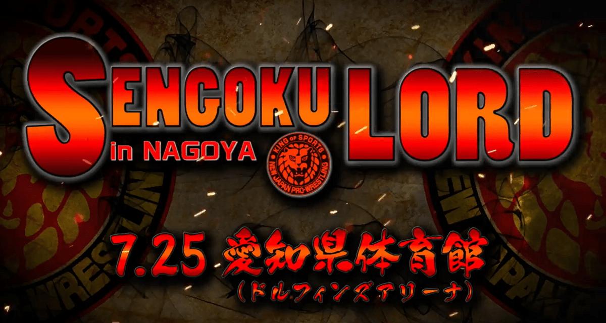 NJPW Sengoku Lord in Nagoya (July 25, 2020)
