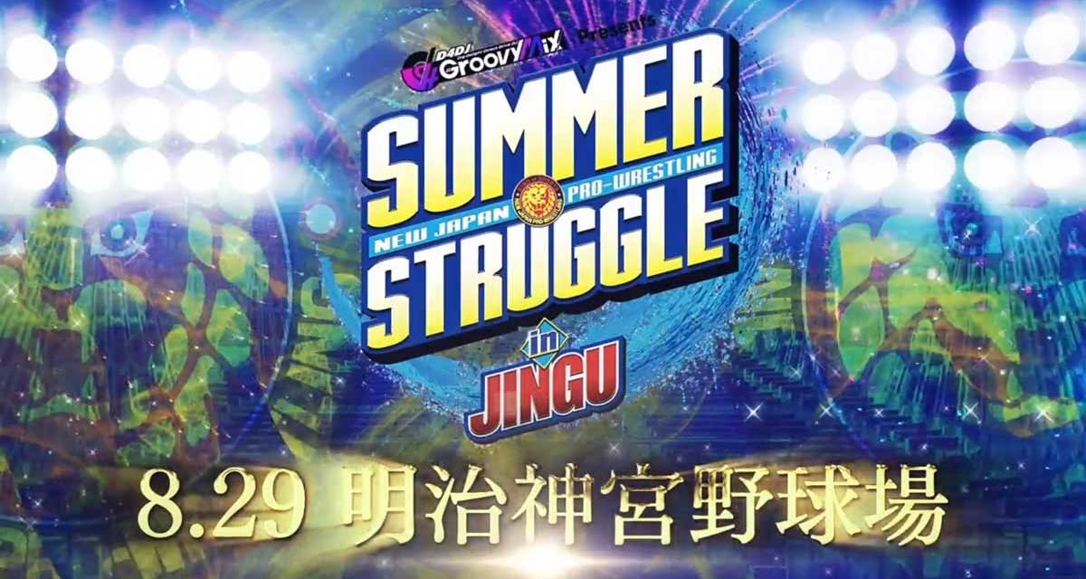 NJPW Summer Struggle in Jingu (August 29, 2020)