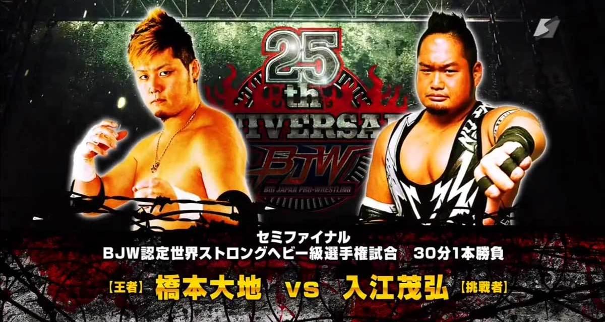 Match Review: Shigehiro Irie vs. Daichi Hashimoto (Big Japan Last Buntai at BJW) (August 29, 2020)