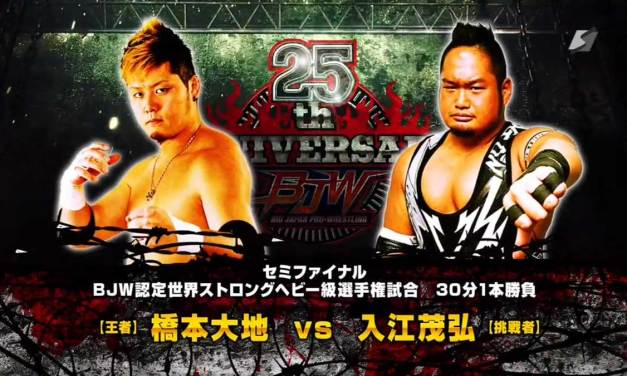 Match Review: Shigehiro Irie vs. Daichi Hashimoto (Big Japan Last Buntai at BJW) (August 29, 2020)