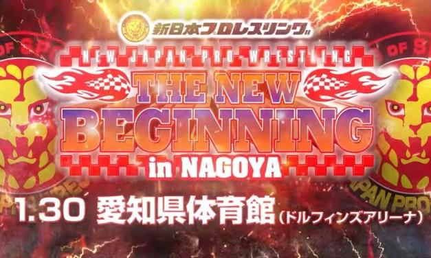 NJPW The New Beginning in Nagoya (January 30, 2021)