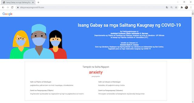 Google Philippines Isang Gabay sa mga Salitang Kaugnay ng COVID-19