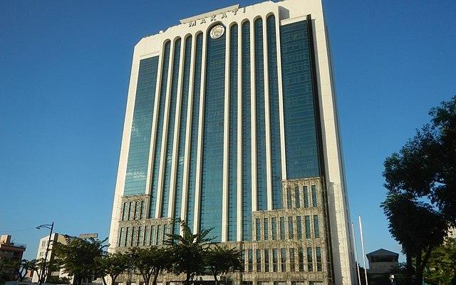 Makati City Hall Photo by Judge Florentino Floro