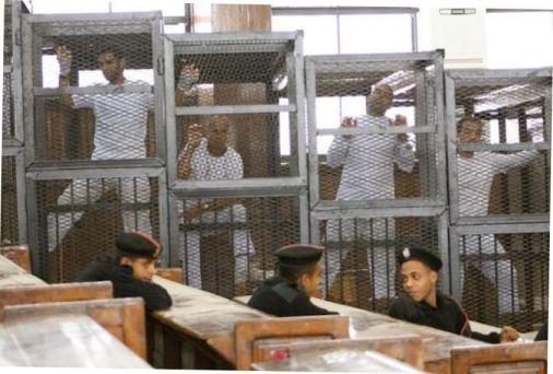egyptian-court