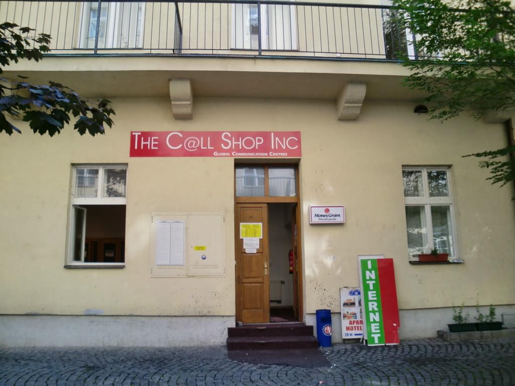 チェコの通貨はユーロではなく、チェコ・コルナ