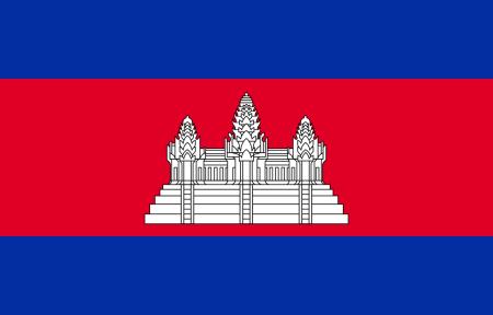 Kambodscha 2018 - Flagge