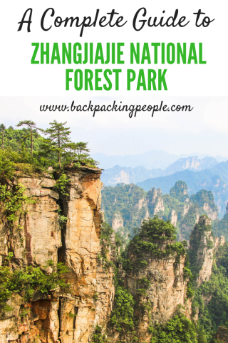 A Complete Guide to Zhangjiajie National Forest Park: How to Plan Your Visit