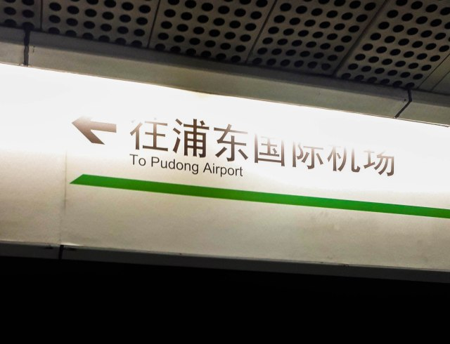 Essential tips for travelling to China: Subway in China