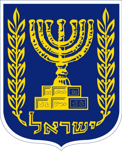 the symbol of the state of Israel