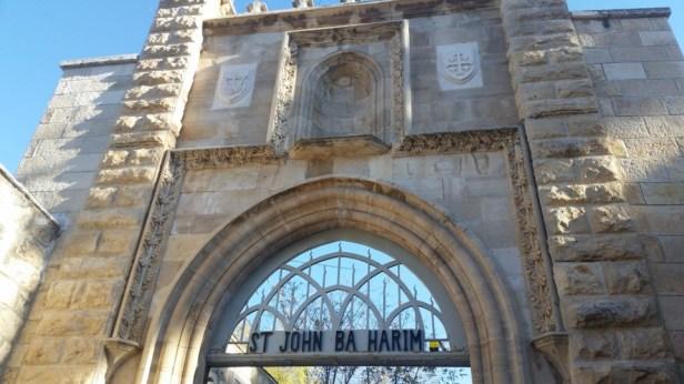 The entrance to St. John Baharim in Ein Karem