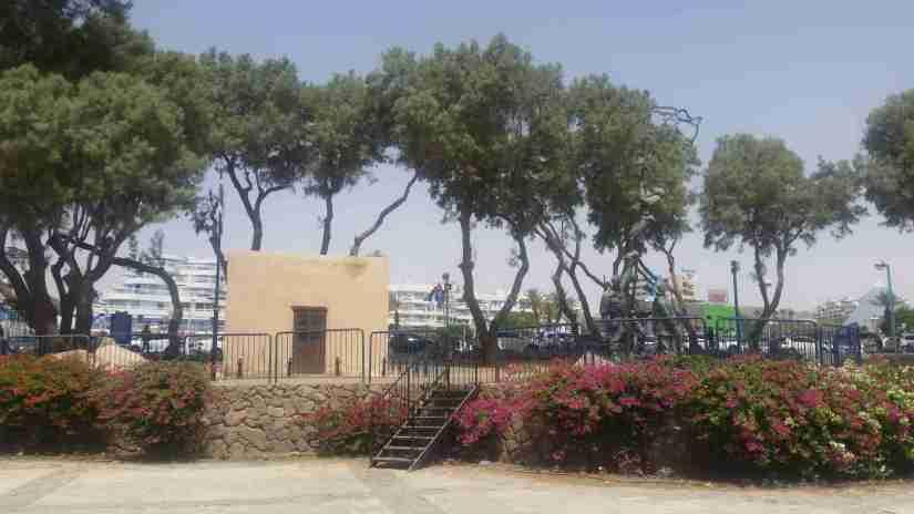 Umm Rash-Rash Plaza