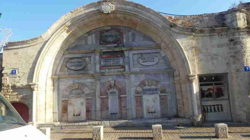 The Sabil of Abu Nabbut