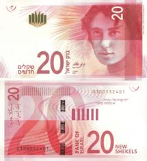 Money in Israel - 20 ILS