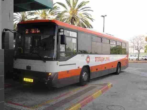 Nateev Express bus