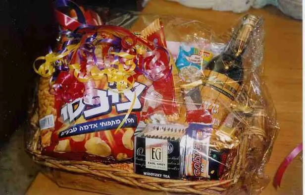 An example of a Purim basket