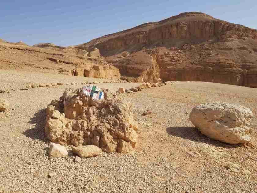 The En Netafim Trail