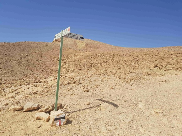 En Netafim trail