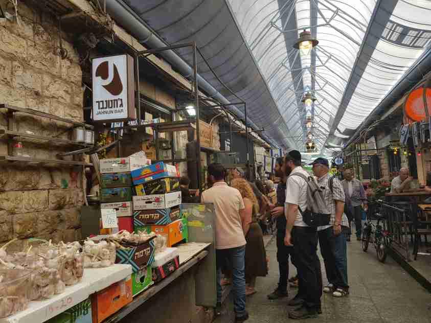 Jahnun Bar in Machane Yehuda Market Jerusalem