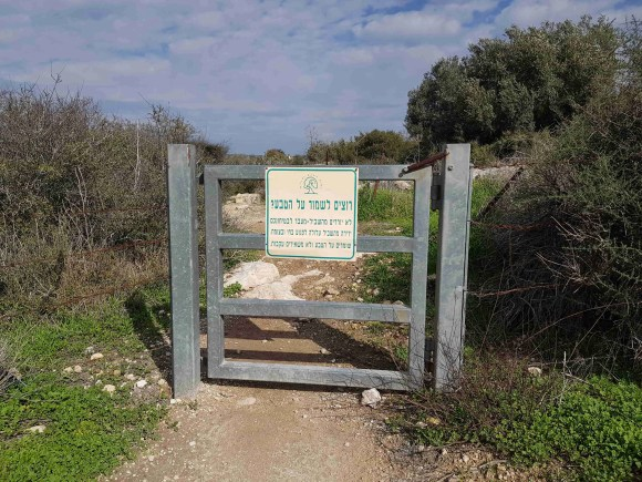 The gateway to the trail leading to the Bell Caves. Don't get off the trail!