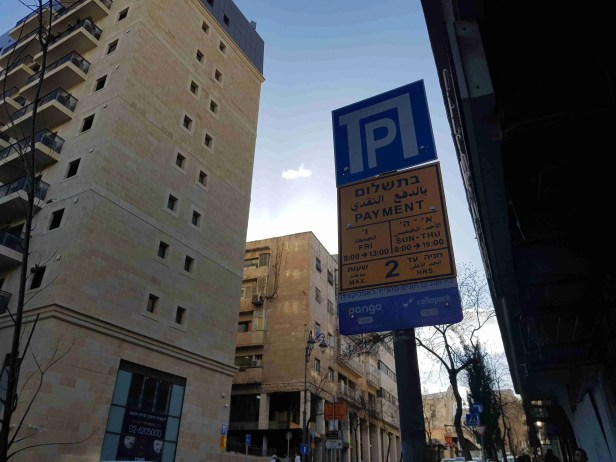 One of the parking signs. This ones says you can park for up to 2 hours and have to pay only between 8AM to 7PM on Sunday-Thursday and between 8AM to 1PM on Friday