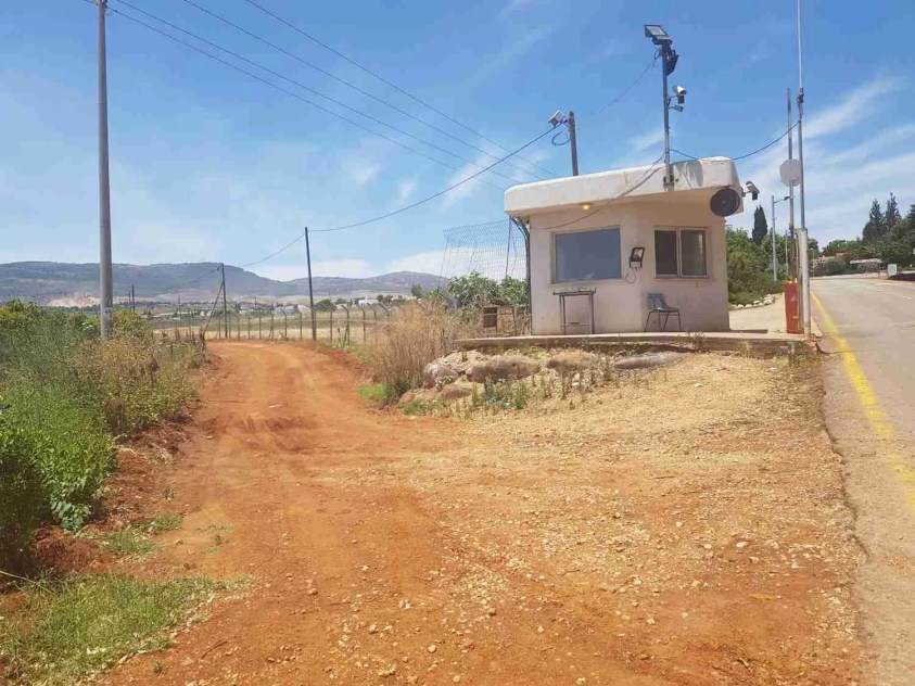 The Israel National Trail from Ma'ayan Baruch