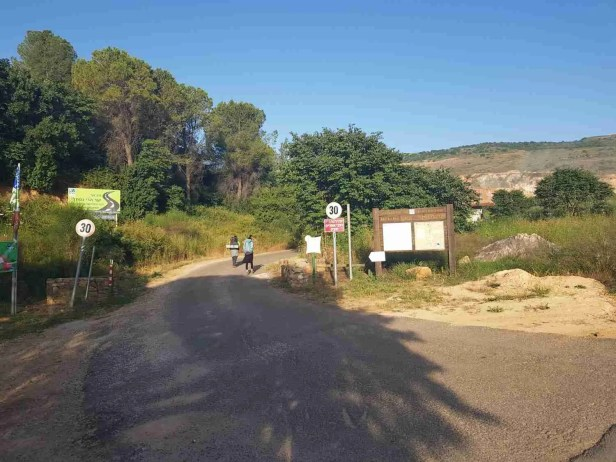 The entrance to Naftali Mountains Forest Reserve