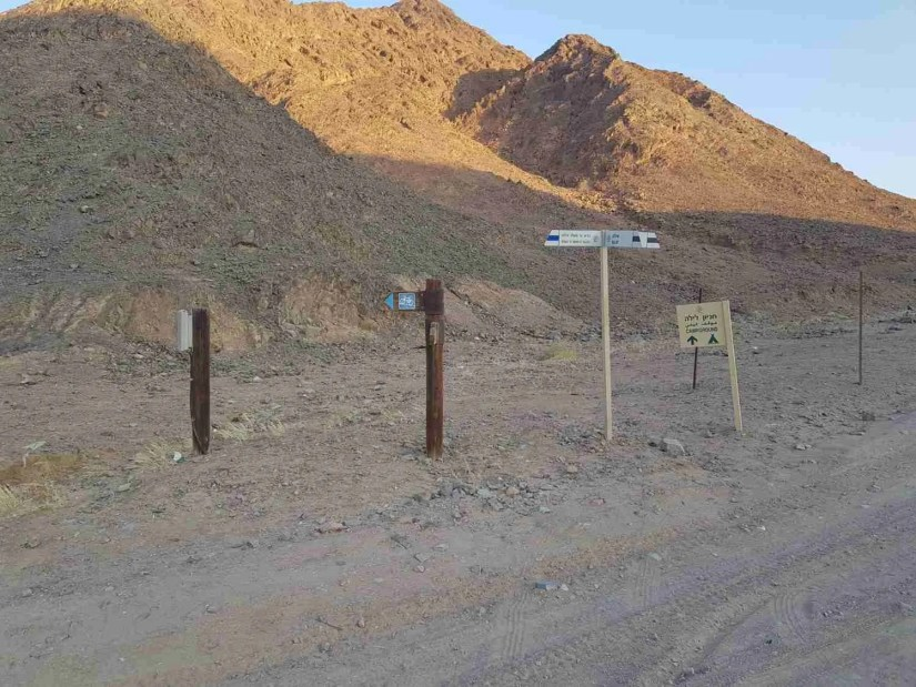 The trail head of the White Mountain Trail