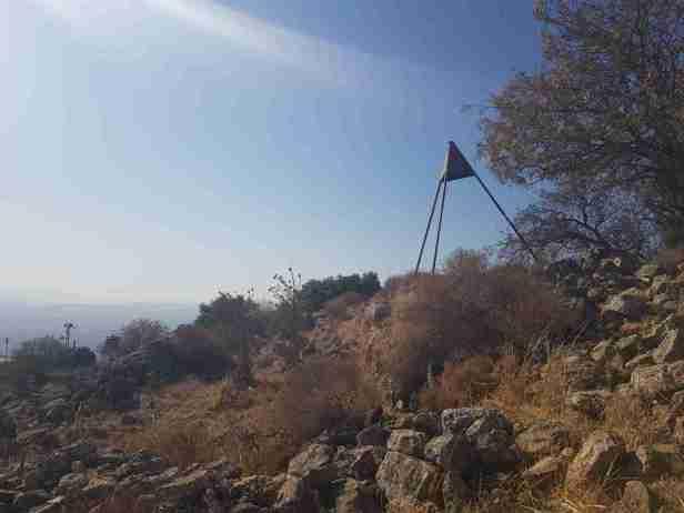 Triangulation Point on Keren Naftali