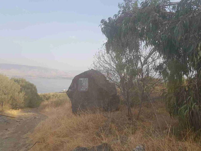 The Vegan Pool on the Israel National Trail