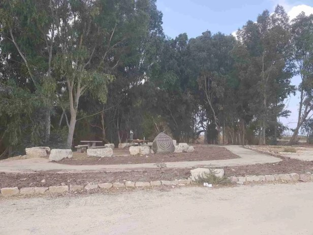 The monument for Meir Max Bineth in Kfar Hasidim