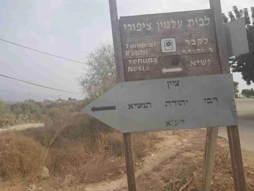 Signs to the tomb of Rabbi Yehuda Nesia