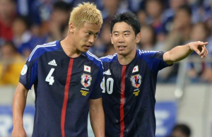 Can Japan rise to the challenge in Brazil?
