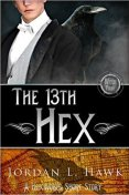 cover-jordanlhawk-the13thhex