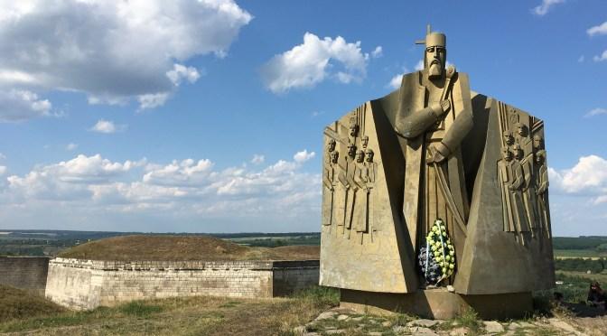 Ukraine & Moldova trip plan