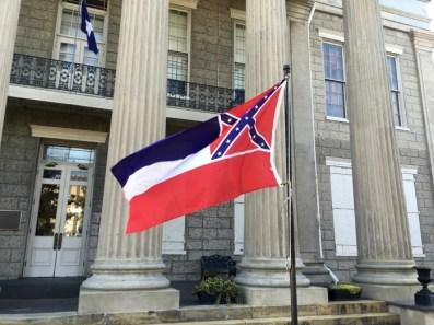 Old Court House Museum Vicksburg Mississippi Flag