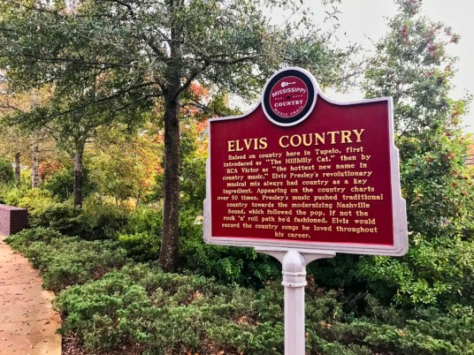 IMG 9100 - Elvis in Tupelo: Discover The King's Mississippi Roots