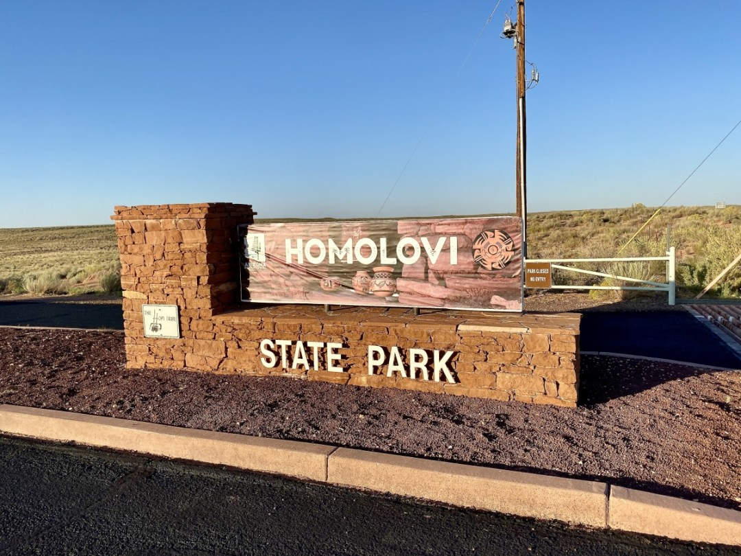 Homolovi State Park sign - Tons of Fun Things to Do in Winslow Arizona