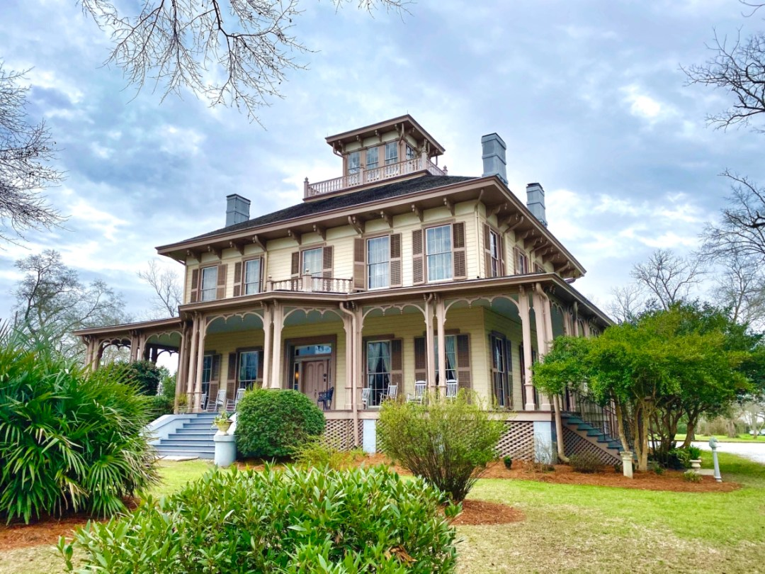 Fendall Hall Eufaula AL - Outdoor & Historical Things to Do in Eufaula Alabama