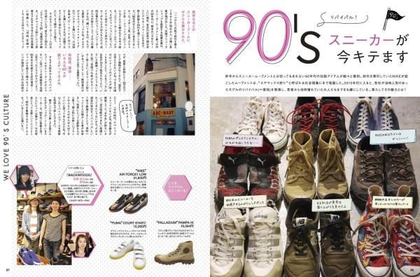 tankuma_shoes