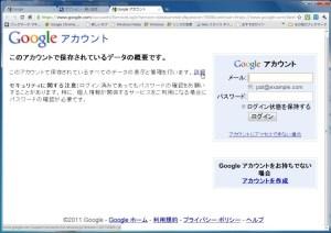 g_bookmark_sync0