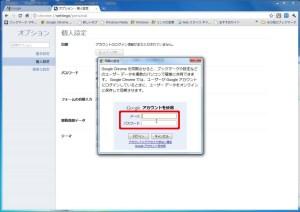 g_bookmark_sync3