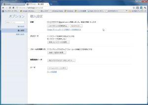 g_bookmark_sync5