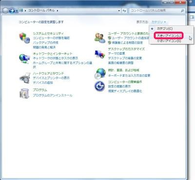 20140711_folderoption_1