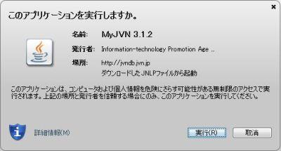 20140728_1631_myjvn