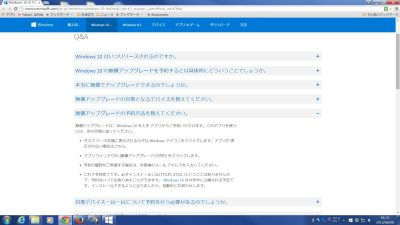 20150608_183320_windows10