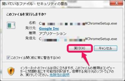 20150709_195959_chrome64bit