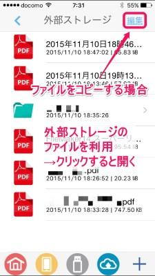 20151209_073130_iSmart Copy